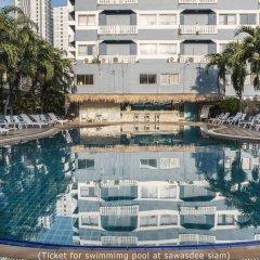 Отель Sawasdee Pattaya Паттайя бассейн