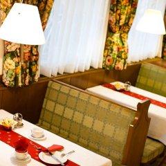Отель Aster Италия, Меран - отзывы, цены и фото номеров - забронировать отель Aster онлайн спа