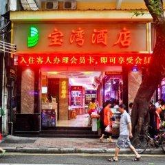 Отель Baowan Hotel Китай, Гуанчжоу - отзывы, цены и фото номеров - забронировать отель Baowan Hotel онлайн развлечения