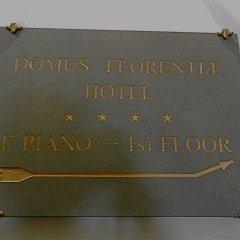 Отель Domus Florentiae Hotel Италия, Флоренция - 1 отзыв об отеле, цены и фото номеров - забронировать отель Domus Florentiae Hotel онлайн фото 12