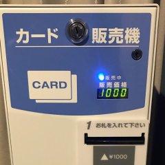 Отель Apa Ogaki-Ekimae Огаки банкомат