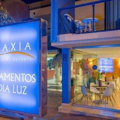 Отель Blue Sea Jandia Luz Apartamentos банкомат