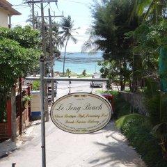 Отель Le Tong Beach пляж