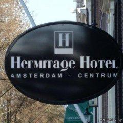 Отель Hermitage Amsterdam Нидерланды, Амстердам - 1 отзыв об отеле, цены и фото номеров - забронировать отель Hermitage Amsterdam онлайн городской автобус
