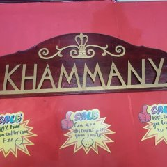 Khammany Hotel интерьер отеля фото 2