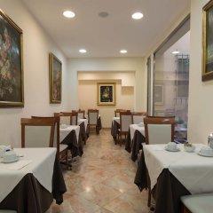 Hotel Atlantic Palace Флоренция питание