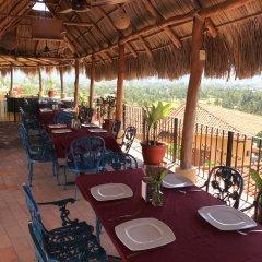 Hotel Plaza Tucanes питание фото 2