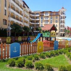 Апартаменты VM Apartments Royal Sun детские мероприятия фото 2