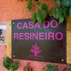 Отель Casas de Sequeiros Моимента-да-Бейра интерьер отеля фото 3