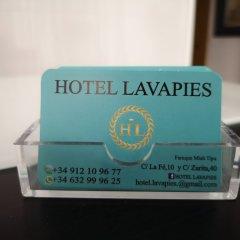 Hotel Lavapies Мадрид