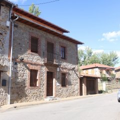 Отель Casa Rural La Oca II фото 2