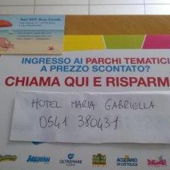 Отель Albergo Maria Gabriella Римини с домашними животными