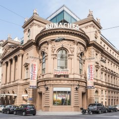Апартаменты Apartment Vienna - Seilerstättergasse Вена фото 7