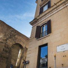 Отель Obelus Италия, Рим - отзывы, цены и фото номеров - забронировать отель Obelus онлайн фото 8