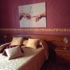 Отель Petite Maison детские мероприятия