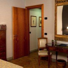 Отель VALADIER Рим удобства в номере фото 2