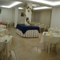 Отель Felsinea Италия, Римини - отзывы, цены и фото номеров - забронировать отель Felsinea онлайн помещение для мероприятий