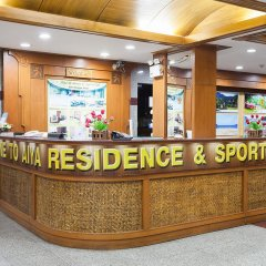 Отель The Aiyapura Bangkok интерьер отеля фото 2