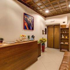 Отель Persepolis Rome сауна