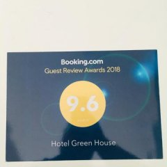 Отель Green House Албания, Берат - отзывы, цены и фото номеров - забронировать отель Green House онлайн приотельная территория