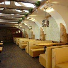 Парк-отель Берендеевка питание