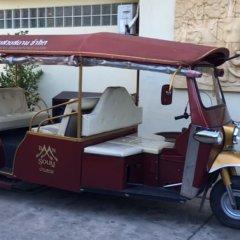 Отель Baan Souy Resort городской автобус
