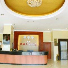 Chaxiangyuan Hotel интерьер отеля