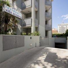 Отель Residence Villa Azzurra Италия, Римини - отзывы, цены и фото номеров - забронировать отель Residence Villa Azzurra онлайн парковка