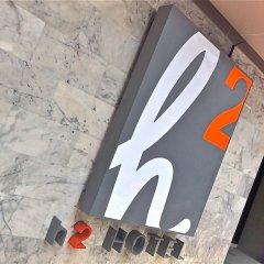 H2 Hotel Бангкок сейф в номере