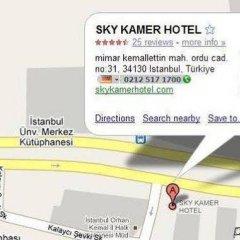Sky Kamer Boutique Hotel городской автобус