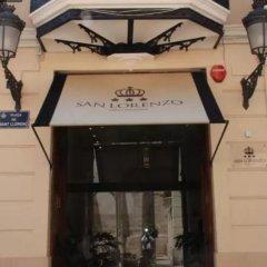 Отель San Lorenzo Boutique Испания, Валенсия - 1 отзыв об отеле, цены и фото номеров - забронировать отель San Lorenzo Boutique онлайн фото 7