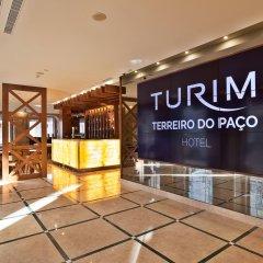 TURIM Terreiro do Paço Hotel интерьер отеля фото 3