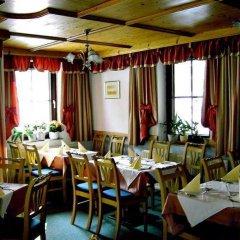 Отель Konrad питание фото 2