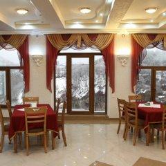 Отель Nairi Hotel Армения, Джермук - отзывы, цены и фото номеров - забронировать отель Nairi Hotel онлайн помещение для мероприятий