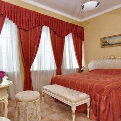 Бутик-Отель Аристократ комната для гостей фото 4