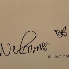 Отель Гостевой дом Booking House Италия, Рим - 1 отзыв об отеле, цены и фото номеров - забронировать отель Гостевой дом Booking House онлайн фитнесс-зал