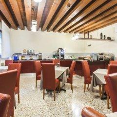 Отель Foresteria Levi Италия, Венеция - 1 отзыв об отеле, цены и фото номеров - забронировать отель Foresteria Levi онлайн питание