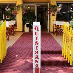 Отель Quisisana Риччоне помещение для мероприятий