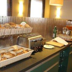 Hotel Ganslhof Зальцбург питание