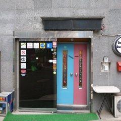 Отель Oneminute Guesthouse детские мероприятия