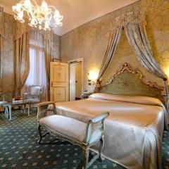 Отель Ca' Rialto House Италия, Венеция - 2 отзыва об отеле, цены и фото номеров - забронировать отель Ca' Rialto House онлайн комната для гостей фото 2