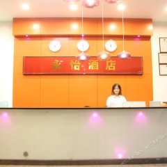 Zhongshan Yongyi Hotel интерьер отеля фото 3