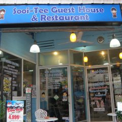 Отель Sooi-Tee Guest House банкомат