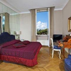 Отель Aldrovandi Villa Borghese Италия, Рим - 2 отзыва об отеле, цены и фото номеров - забронировать отель Aldrovandi Villa Borghese онлайн фото 9