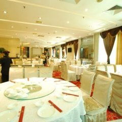 Jindu Business Hotel