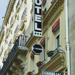 Отель POUSSIN Париж фото 4