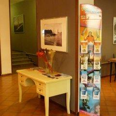 Отель Avana Mare Римини питание