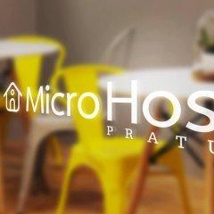 Micro Hostel спа