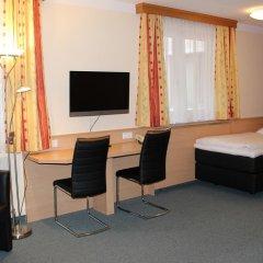 Hotel Ganslhof Зальцбург удобства в номере
