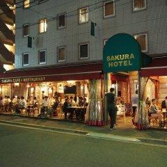 Отель Sakura Ikebukuro Токио помещение для мероприятий
